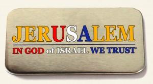 Jerusalem-pin2